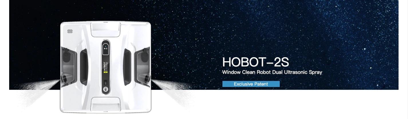 Hobot 2S