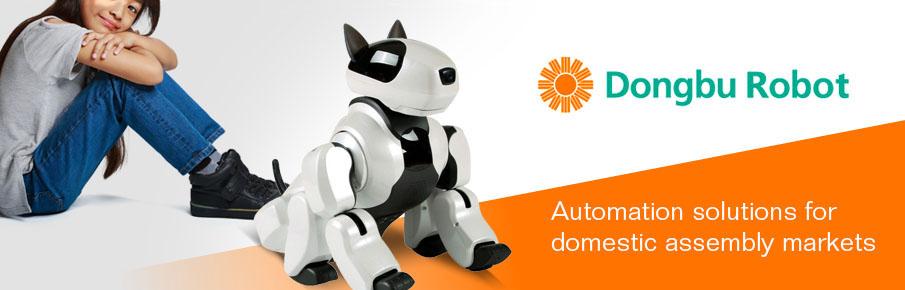 Genibo Robot Dog